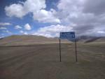 Дорога на Бугузун