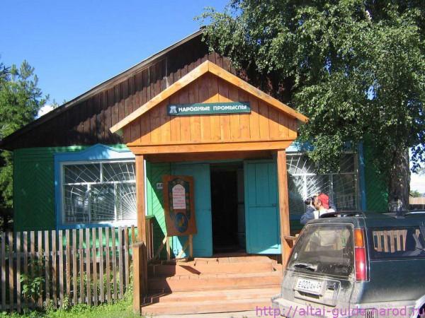Центр народных промыслов