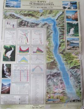 Карта Телецкого озера